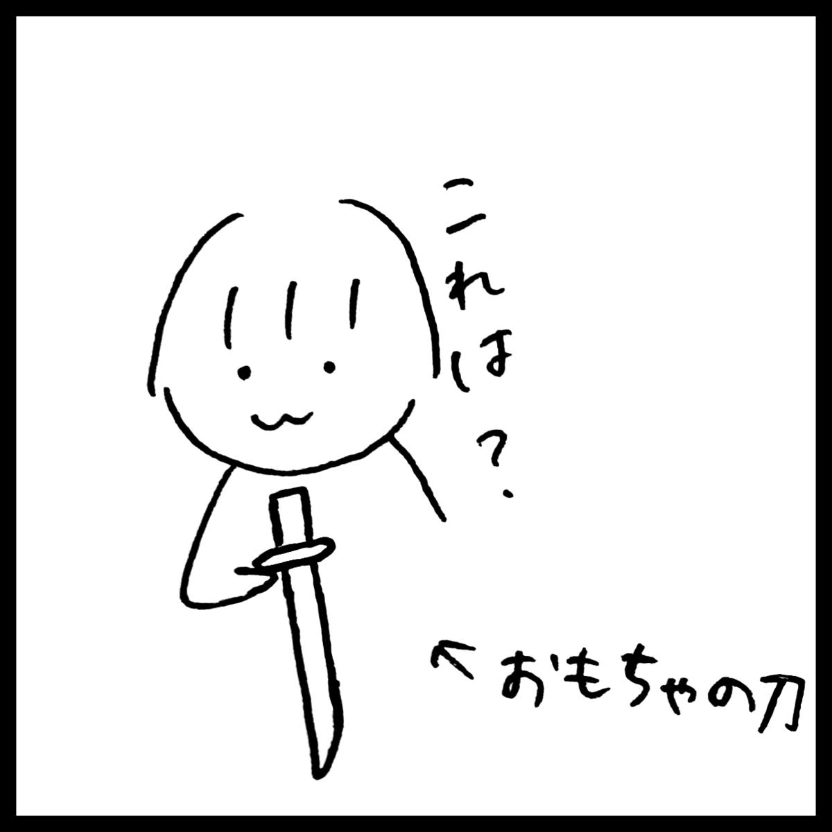 f:id:komyusyomama:20210712212707p:plain
