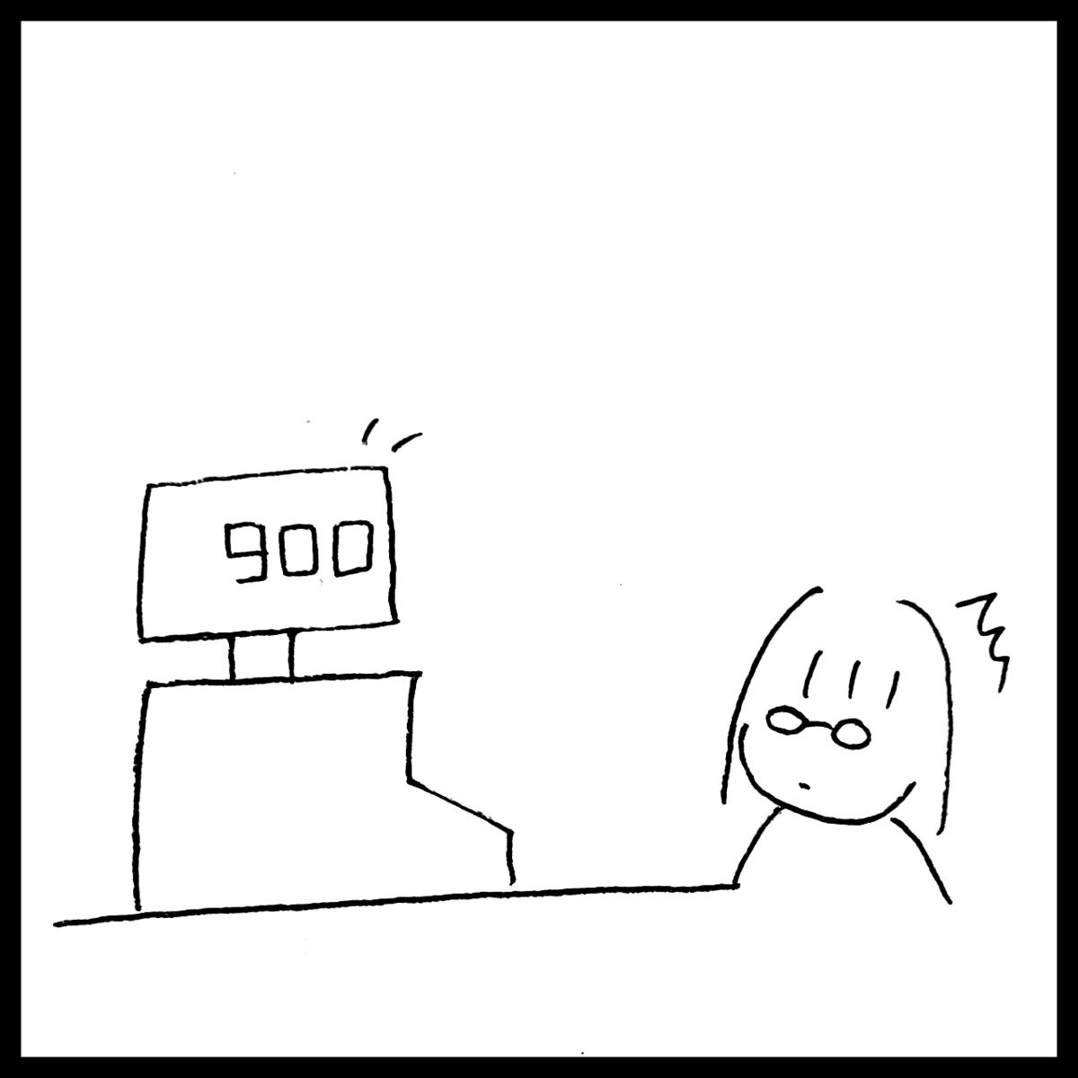 f:id:komyusyomama:20210712213315p:plain
