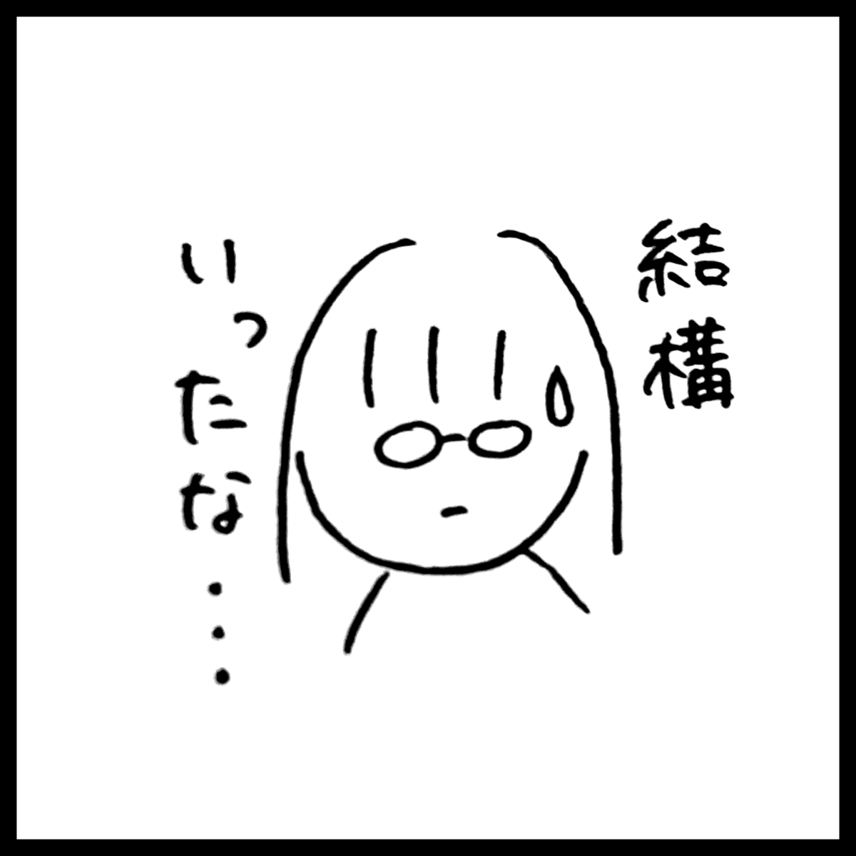 f:id:komyusyomama:20210712214031p:plain