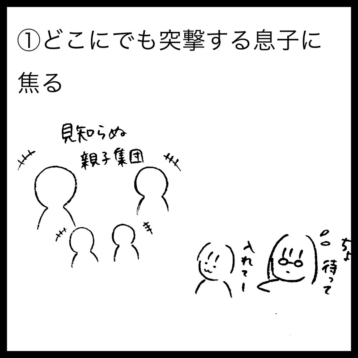 f:id:komyusyomama:20210716234356p:plain