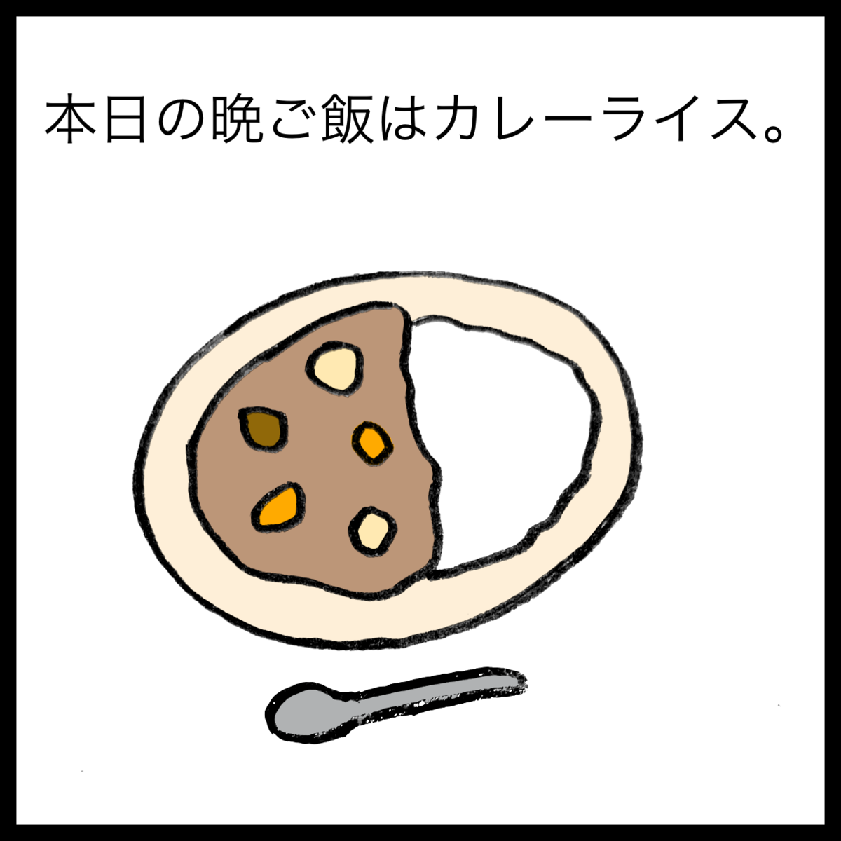 f:id:komyusyomama:20210718213307p:plain