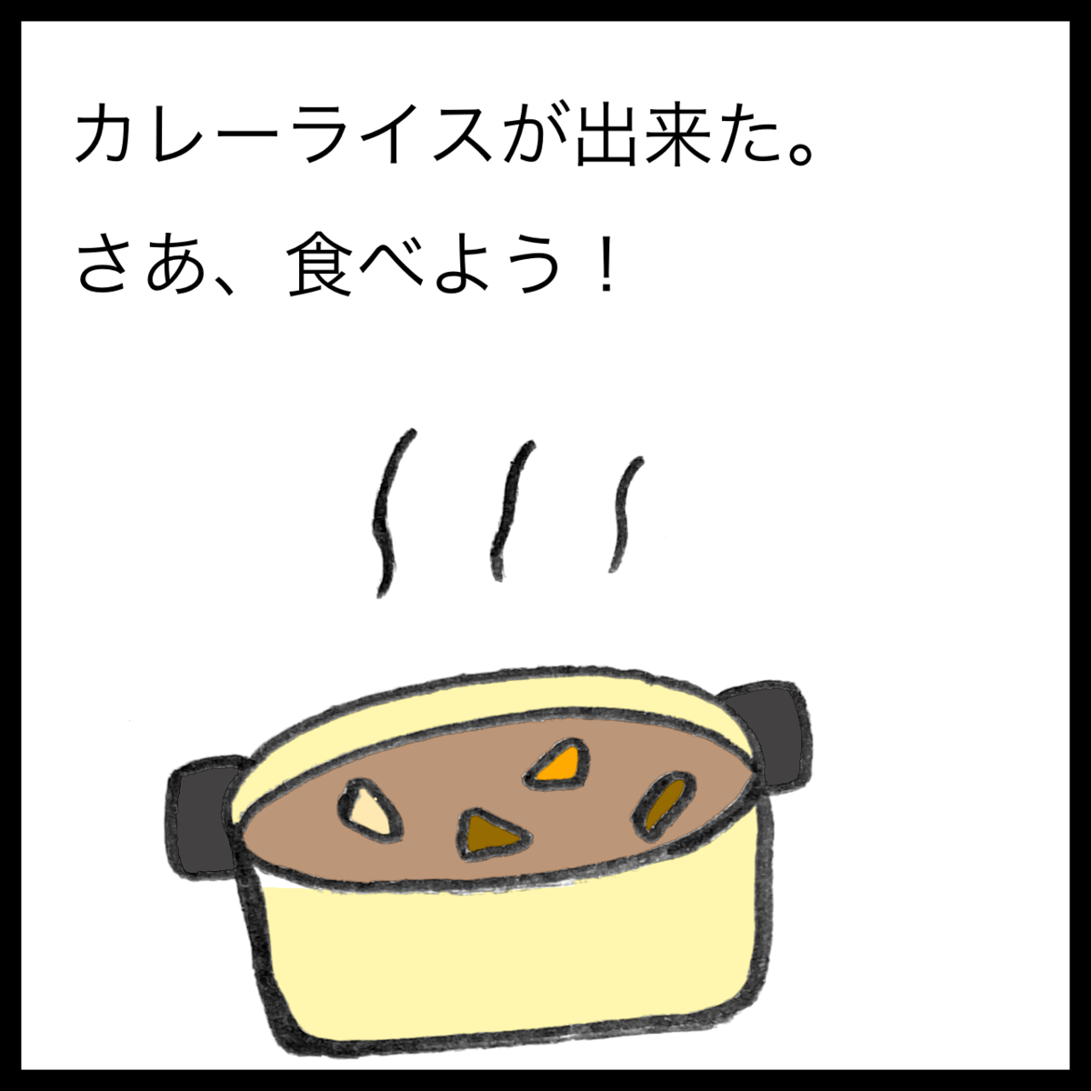 f:id:komyusyomama:20210718213324p:plain