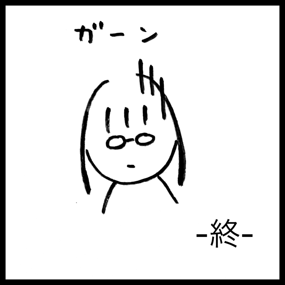 f:id:komyusyomama:20210718213348p:plain