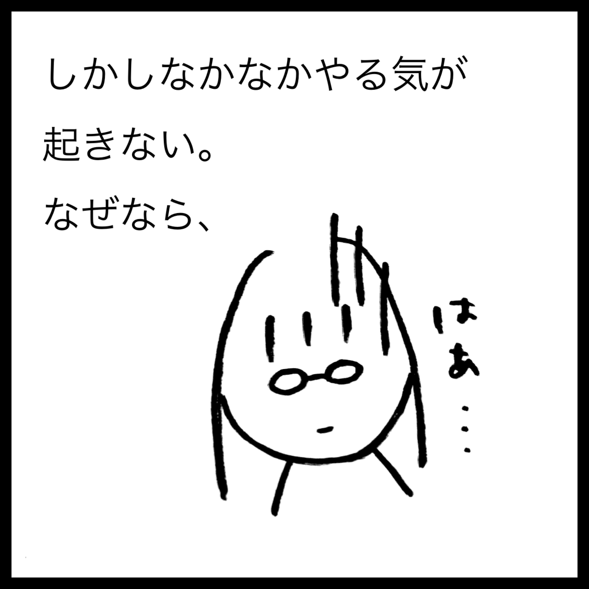 f:id:komyusyomama:20210720155910p:plain