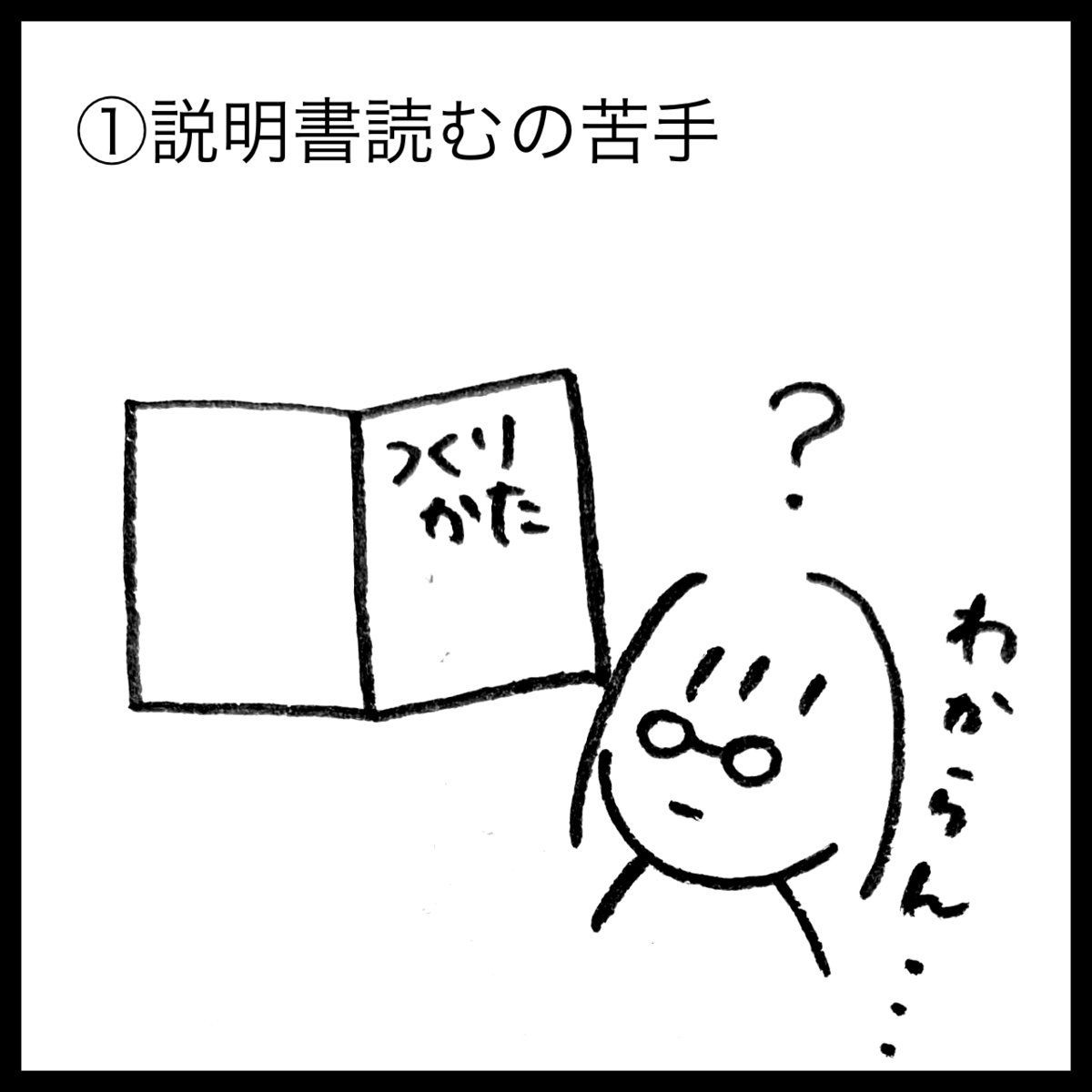 f:id:komyusyomama:20210720160004p:plain