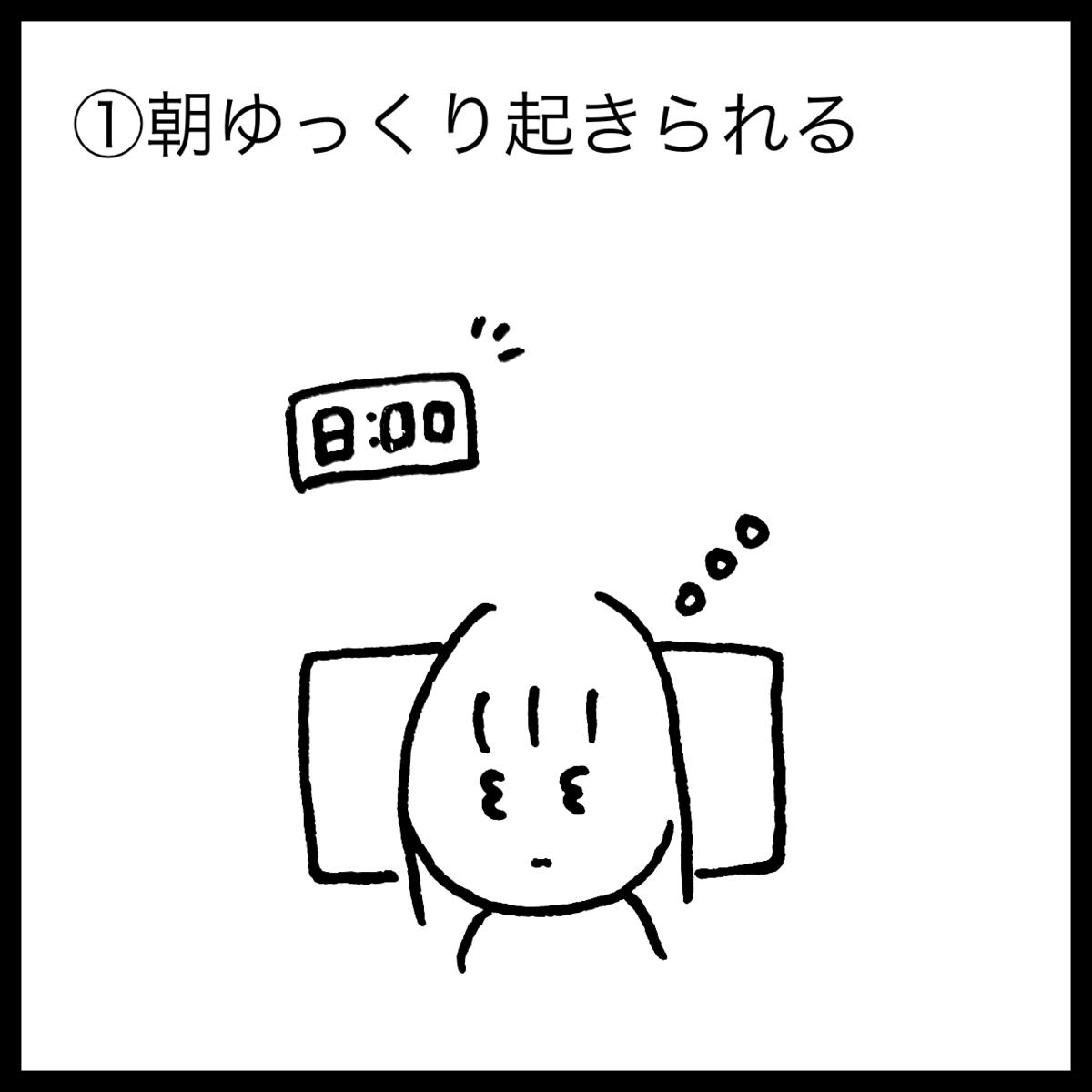 f:id:komyusyomama:20210723182633p:plain