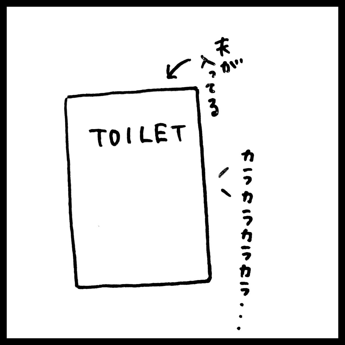 f:id:komyusyomama:20210724003409p:plain