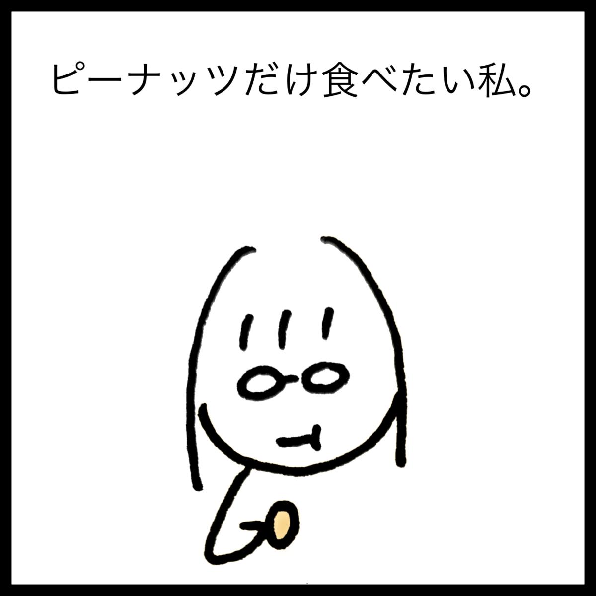 f:id:komyusyomama:20210725103929p:plain