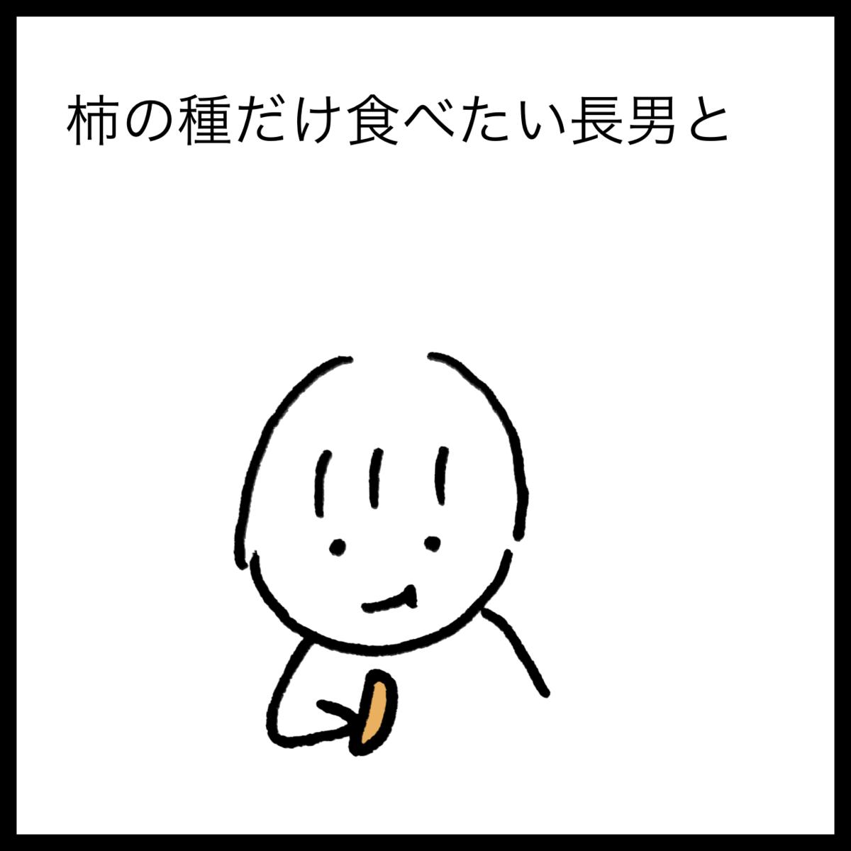 f:id:komyusyomama:20210725104121p:plain