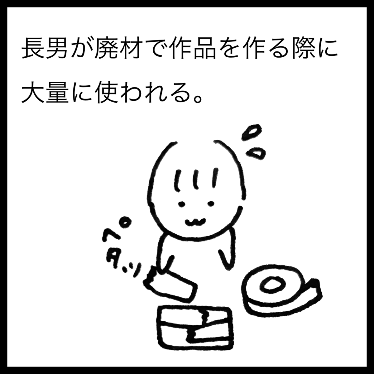f:id:komyusyomama:20210726213635p:plain