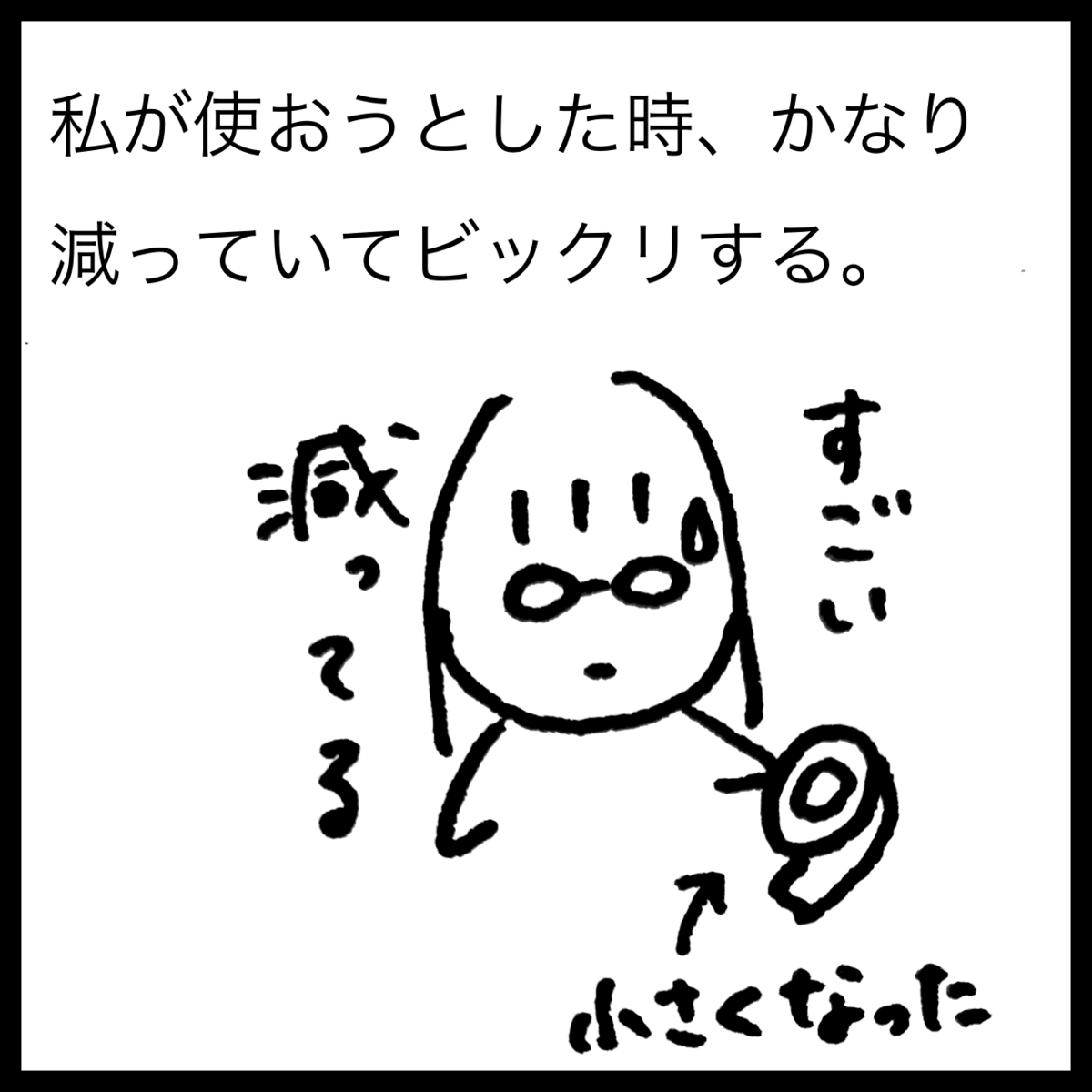 f:id:komyusyomama:20210726213649p:plain