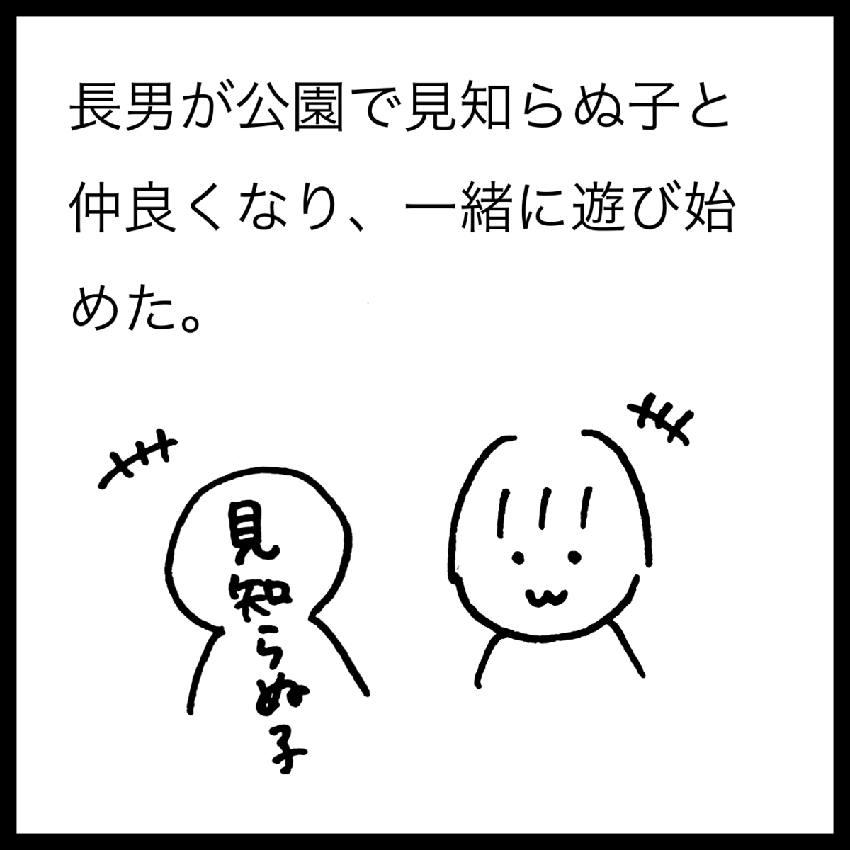 f:id:komyusyomama:20210728214508p:plain