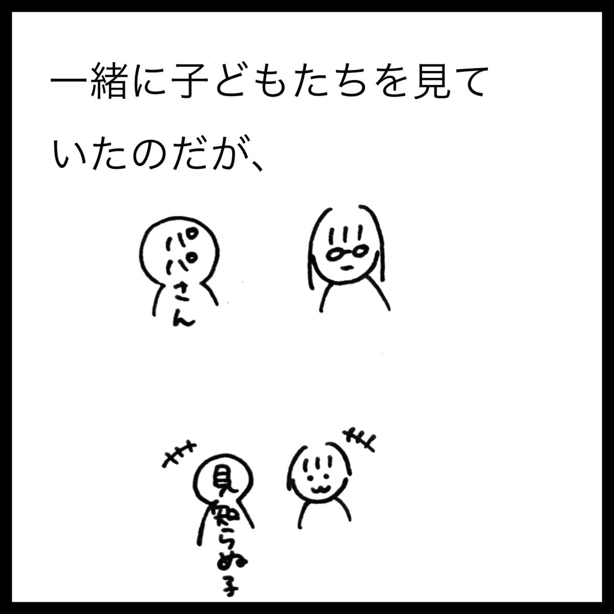 f:id:komyusyomama:20210728214550p:plain