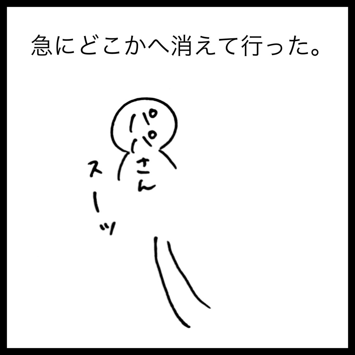 f:id:komyusyomama:20210728214609p:plain