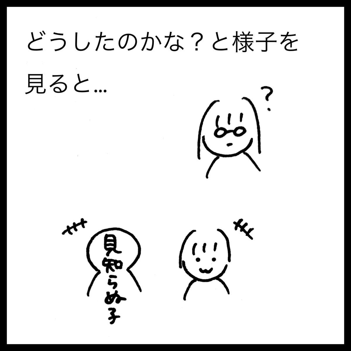 f:id:komyusyomama:20210728214623p:plain