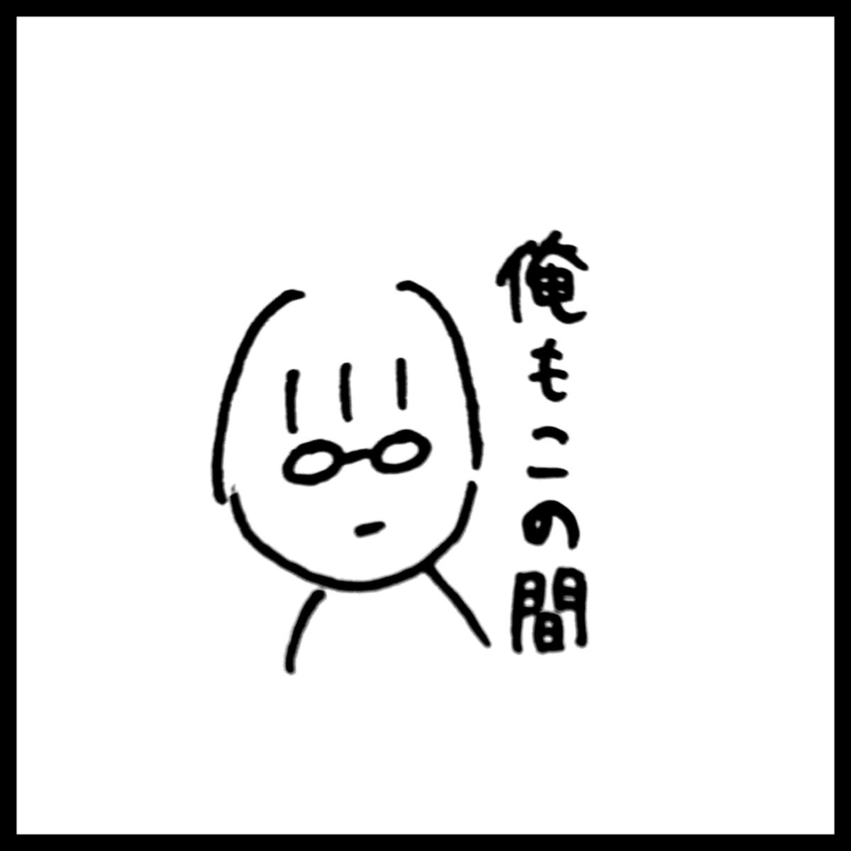 f:id:komyusyomama:20210728214723p:plain