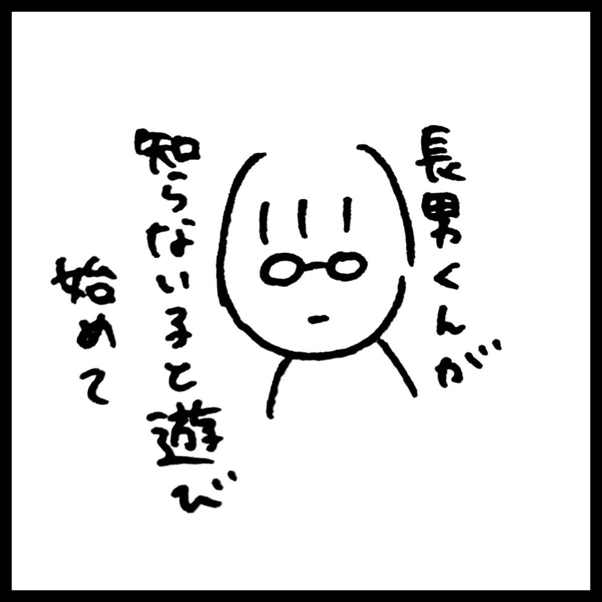 f:id:komyusyomama:20210728214735p:plain