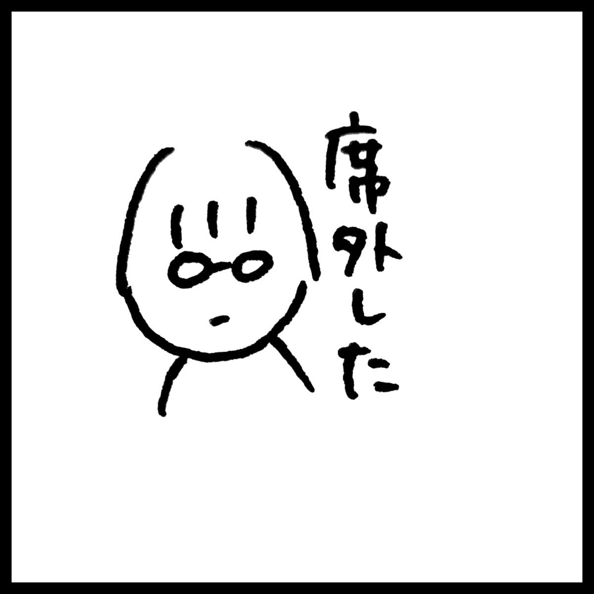 f:id:komyusyomama:20210728214757p:plain