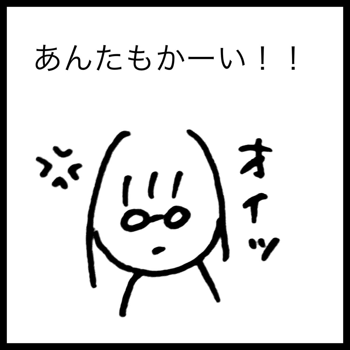 f:id:komyusyomama:20210728214818p:plain