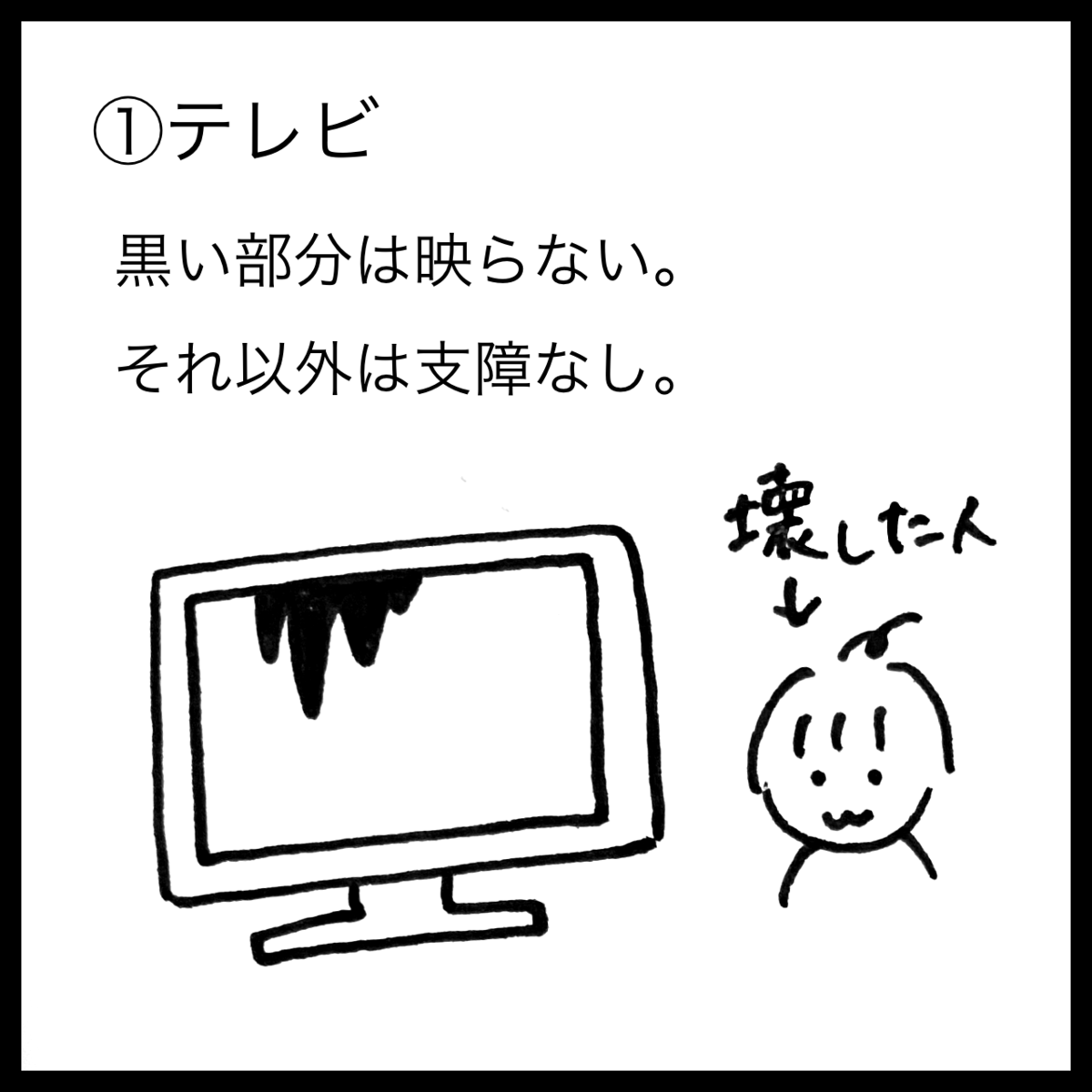 f:id:komyusyomama:20210802153839p:plain