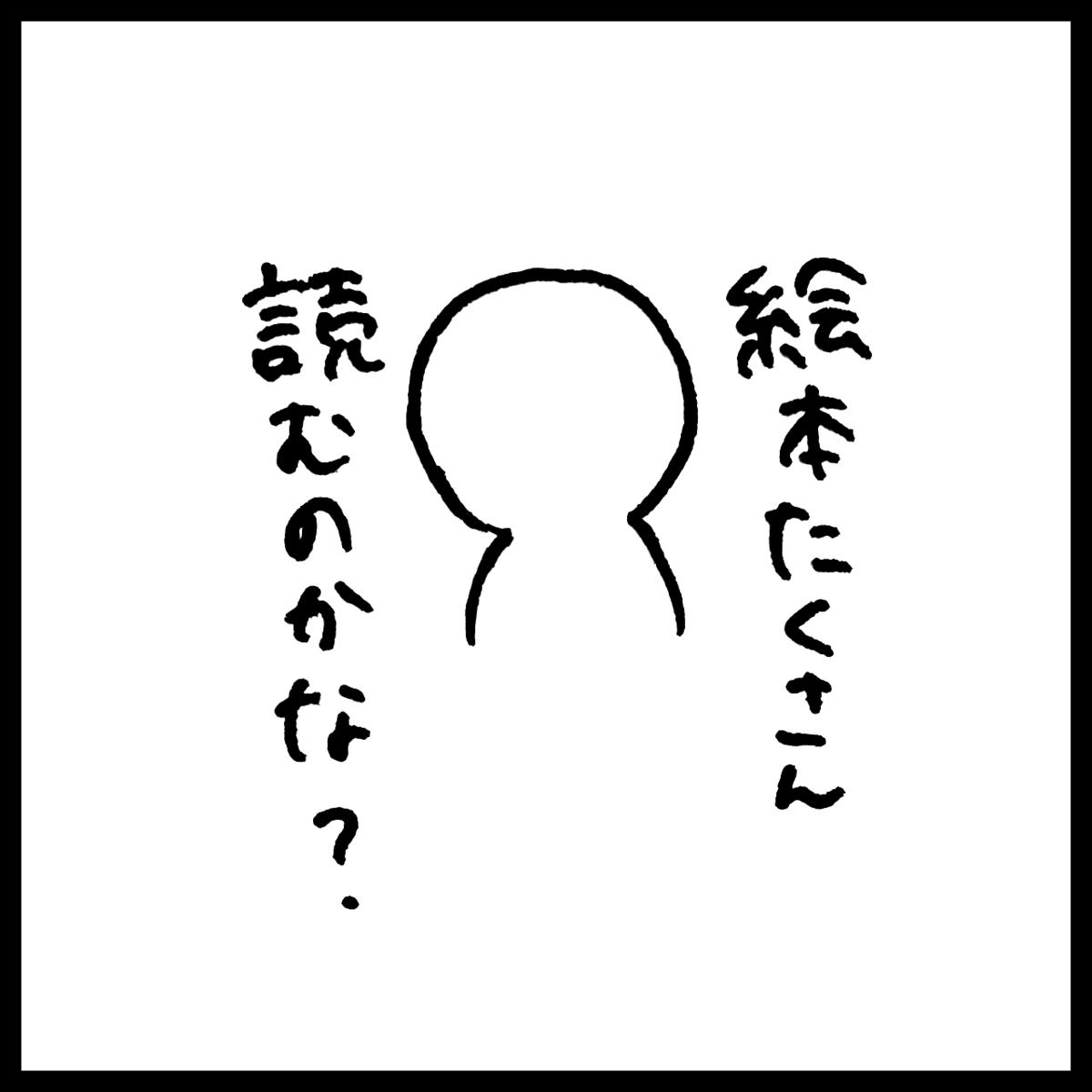 f:id:komyusyomama:20210803200930p:plain