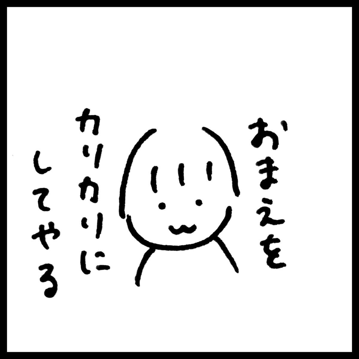 f:id:komyusyomama:20210804155853p:plain