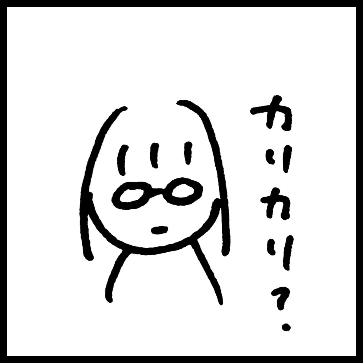 f:id:komyusyomama:20210804155906p:plain