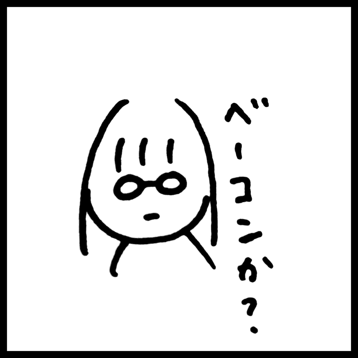 f:id:komyusyomama:20210804155918p:plain