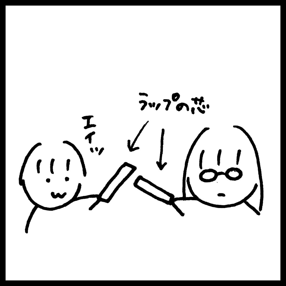 f:id:komyusyomama:20210804161229p:plain