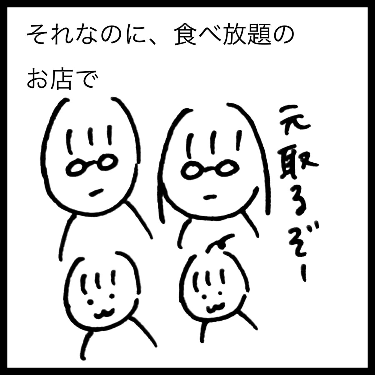 f:id:komyusyomama:20210805205515p:plain