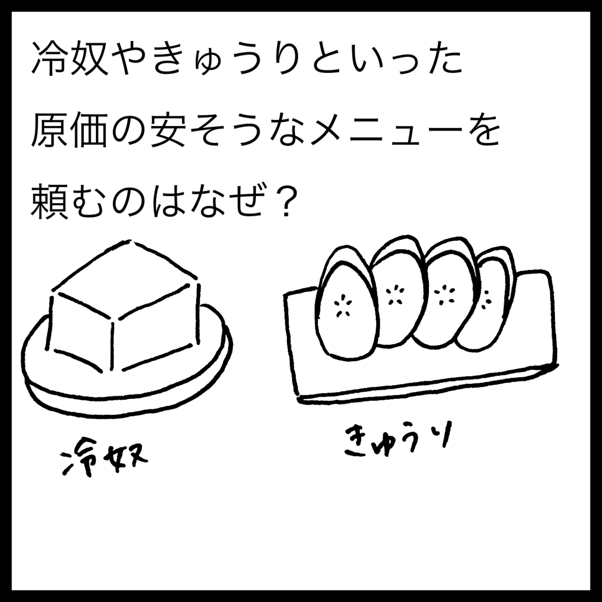 f:id:komyusyomama:20210805210011p:plain