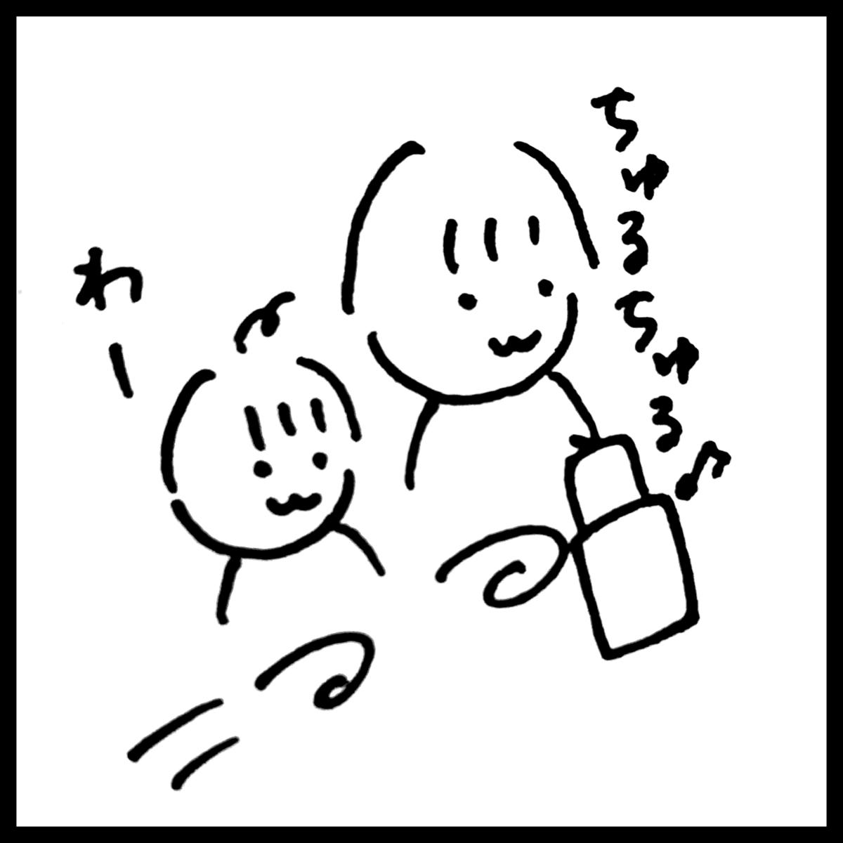 f:id:komyusyomama:20210806174204p:plain