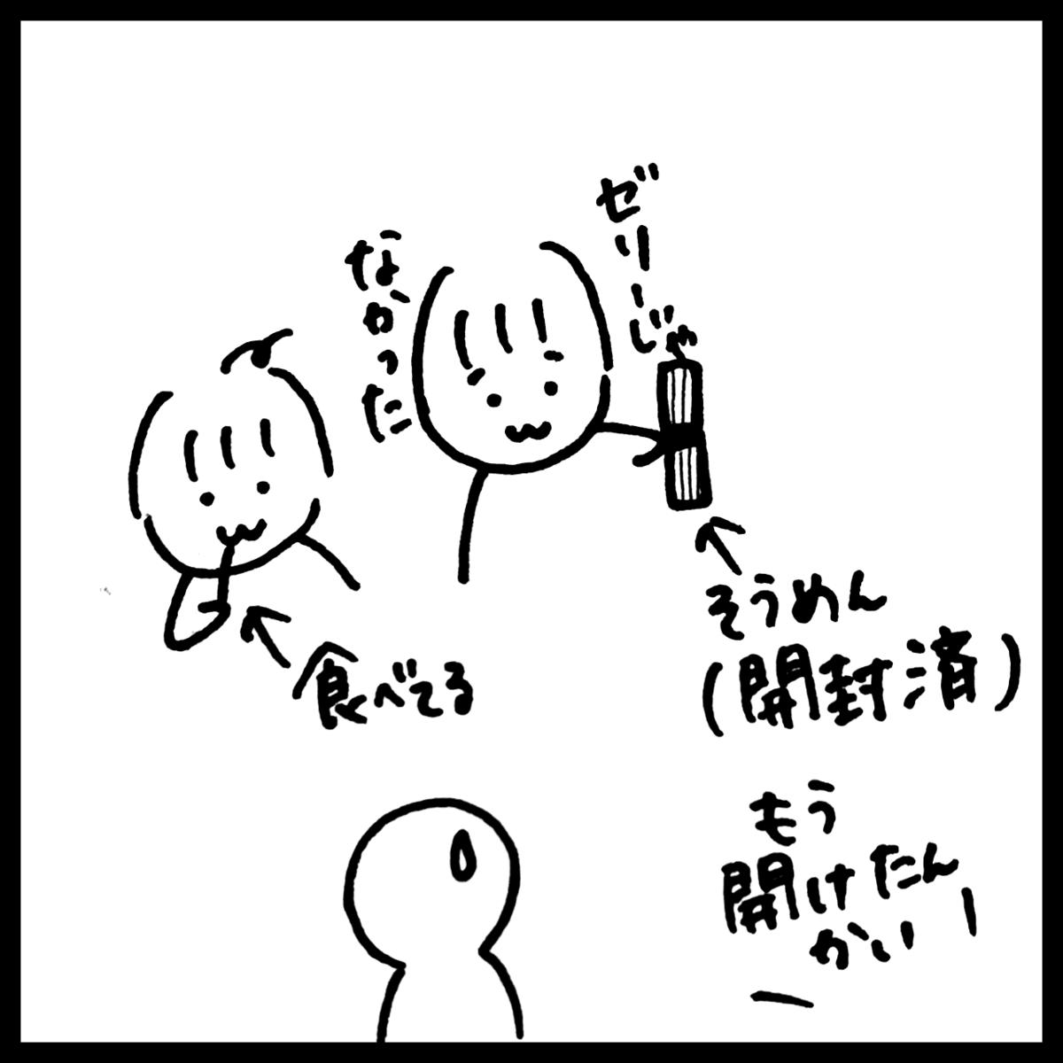 f:id:komyusyomama:20210806174215p:plain