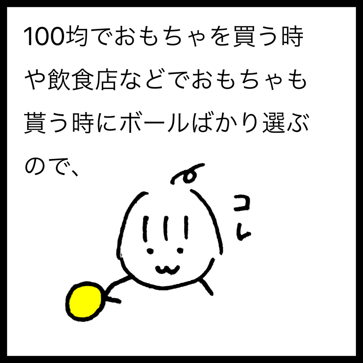 f:id:komyusyomama:20210808082203p:plain