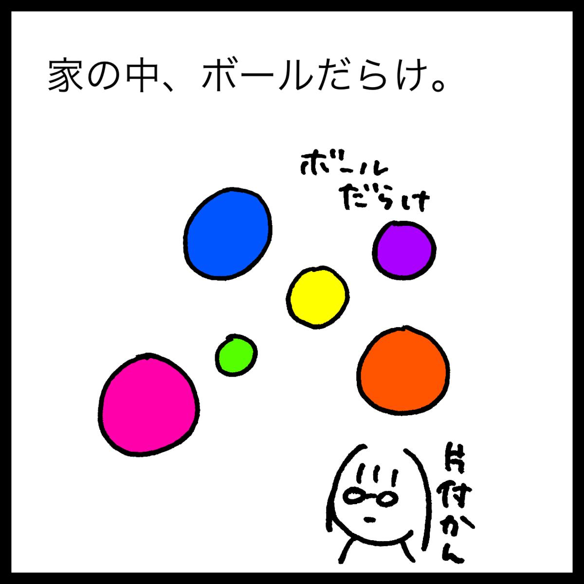 f:id:komyusyomama:20210808082216p:plain