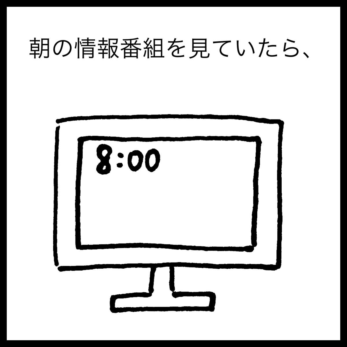 f:id:komyusyomama:20210809094133p:plain