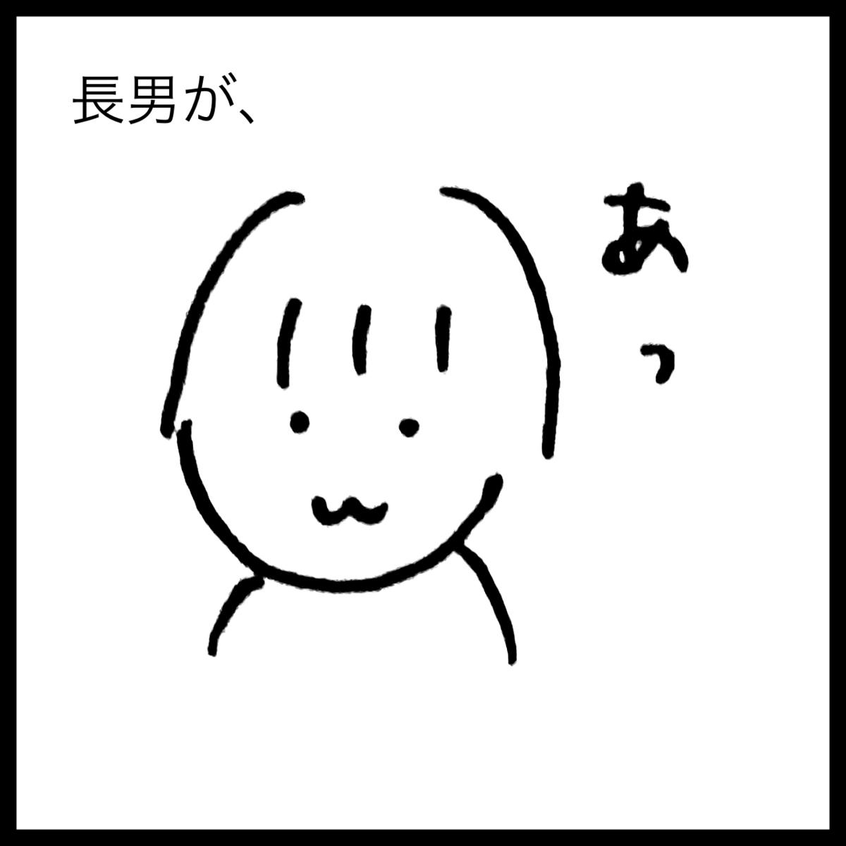 f:id:komyusyomama:20210809094229p:plain