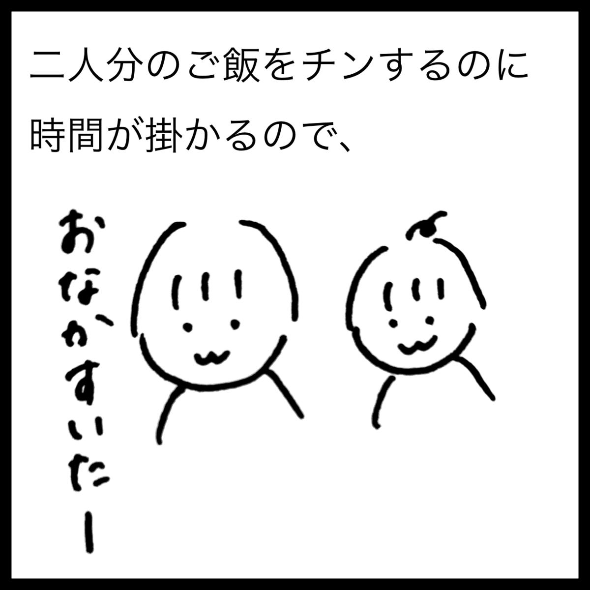 f:id:komyusyomama:20210810080053p:plain