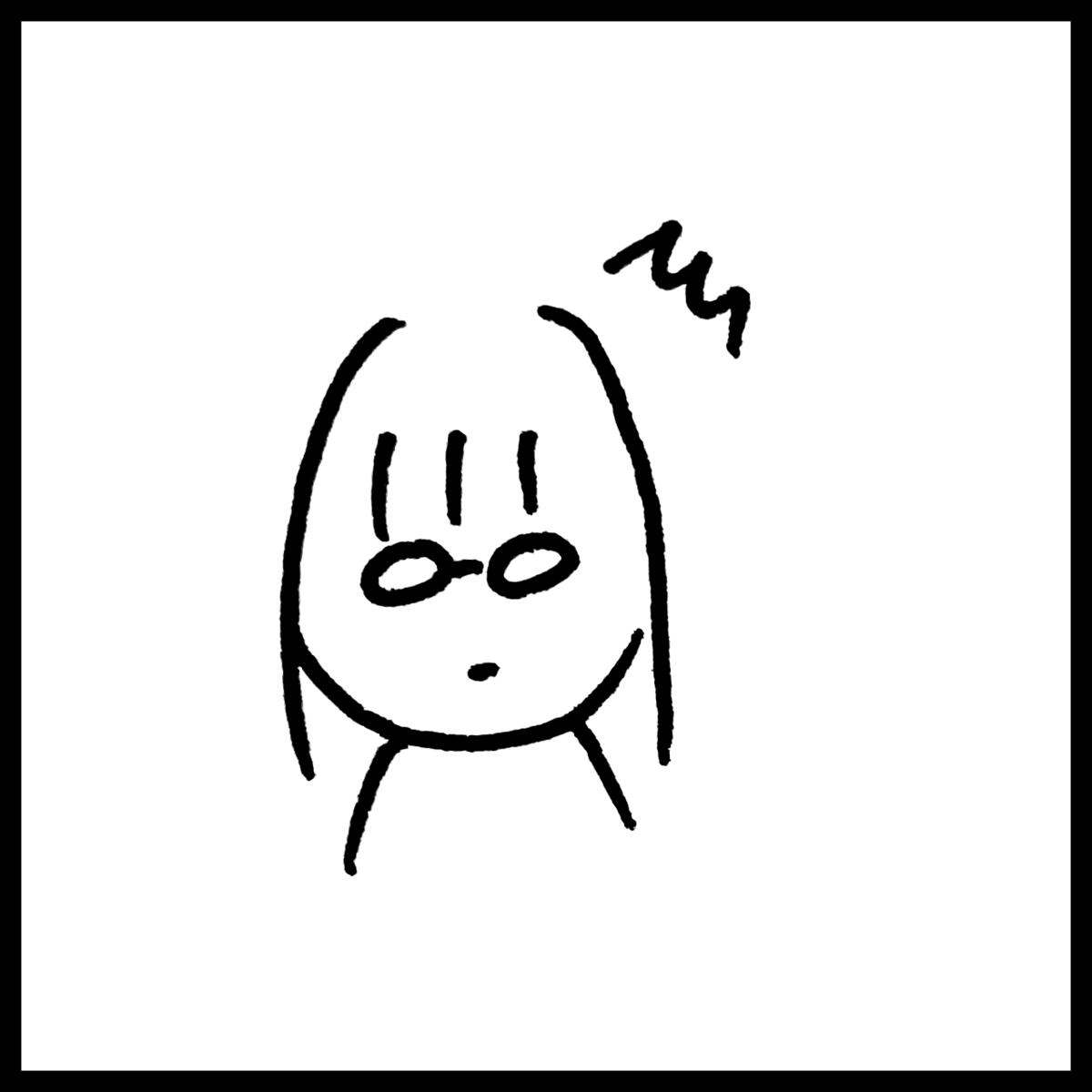 f:id:komyusyomama:20210812185238p:plain
