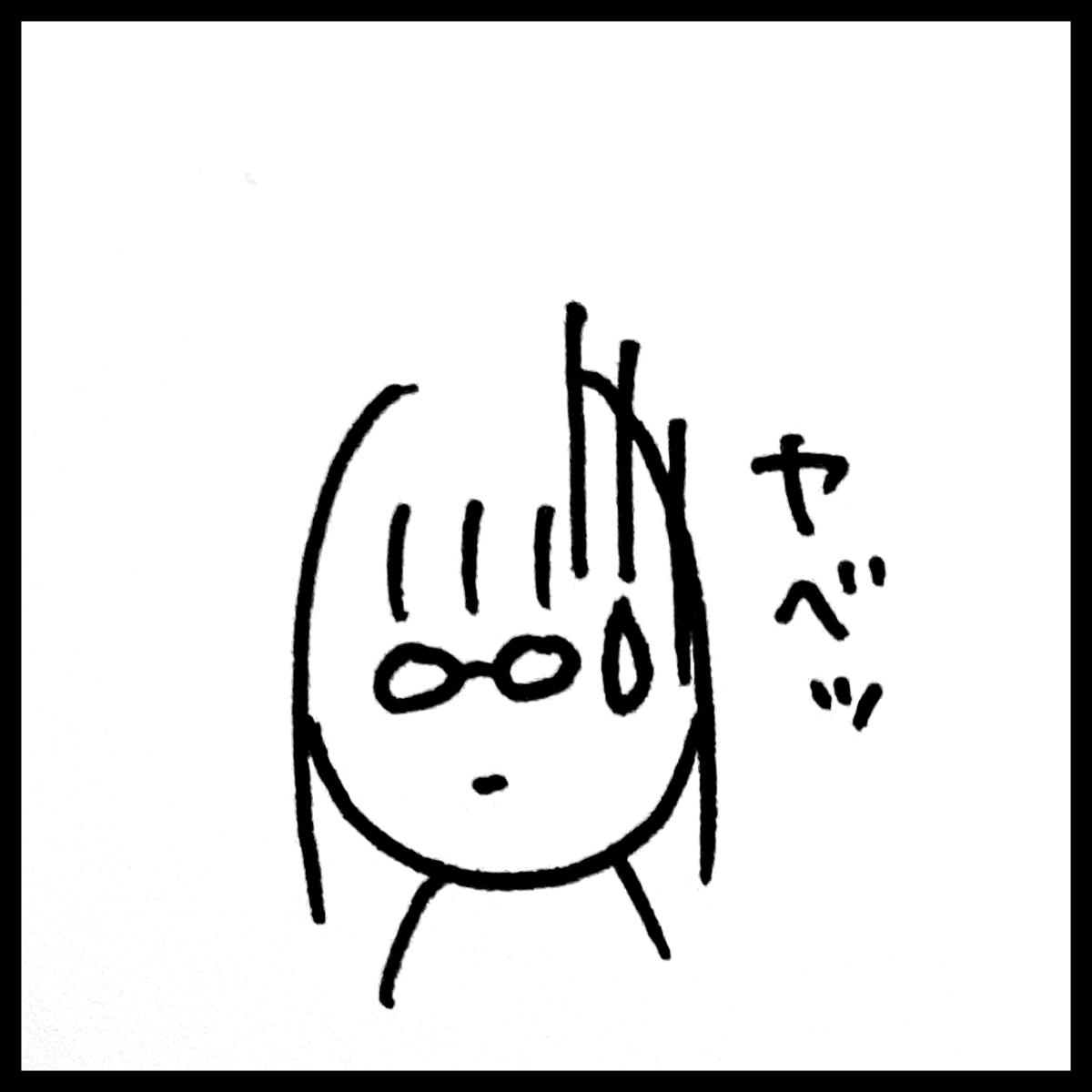 f:id:komyusyomama:20210812185534p:plain