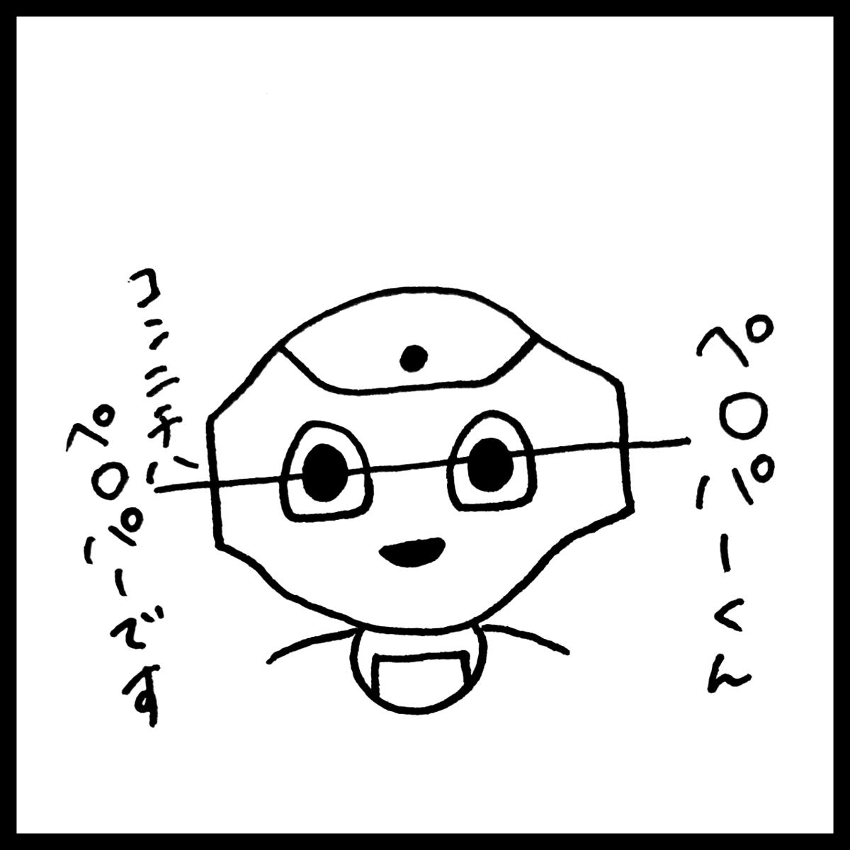 f:id:komyusyomama:20210813191734p:plain