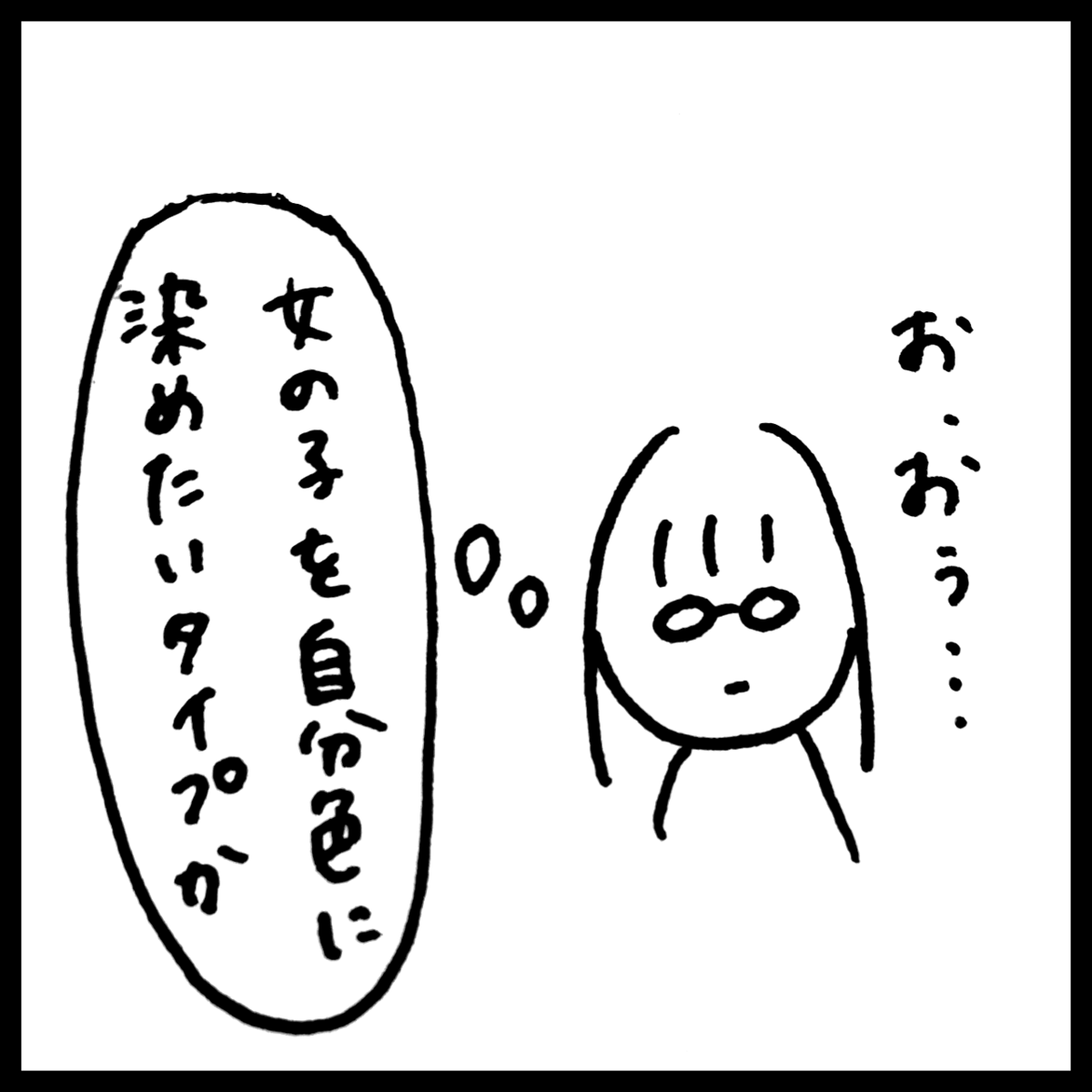f:id:komyusyomama:20210816191404p:plain