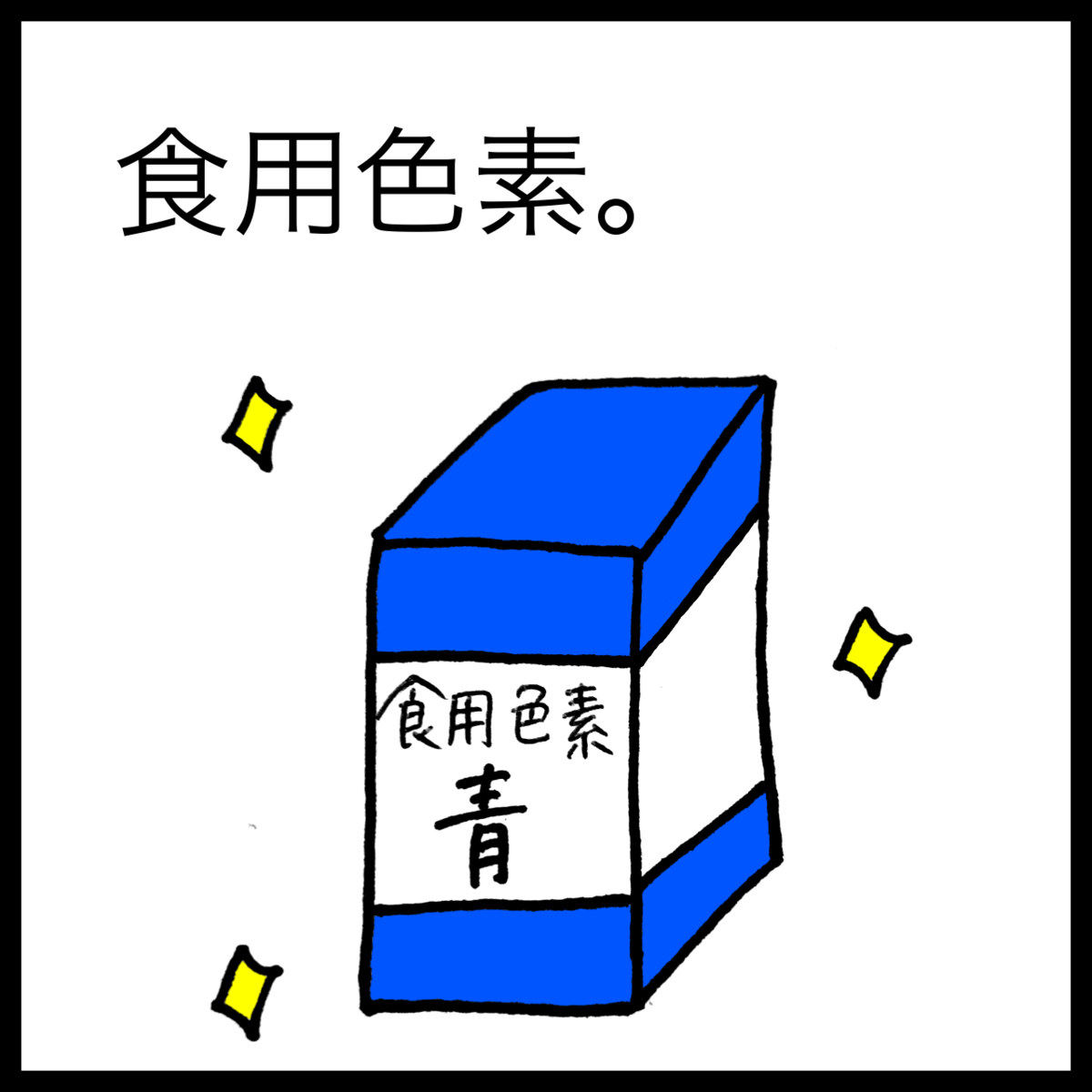 f:id:komyusyomama:20210818142813p:plain