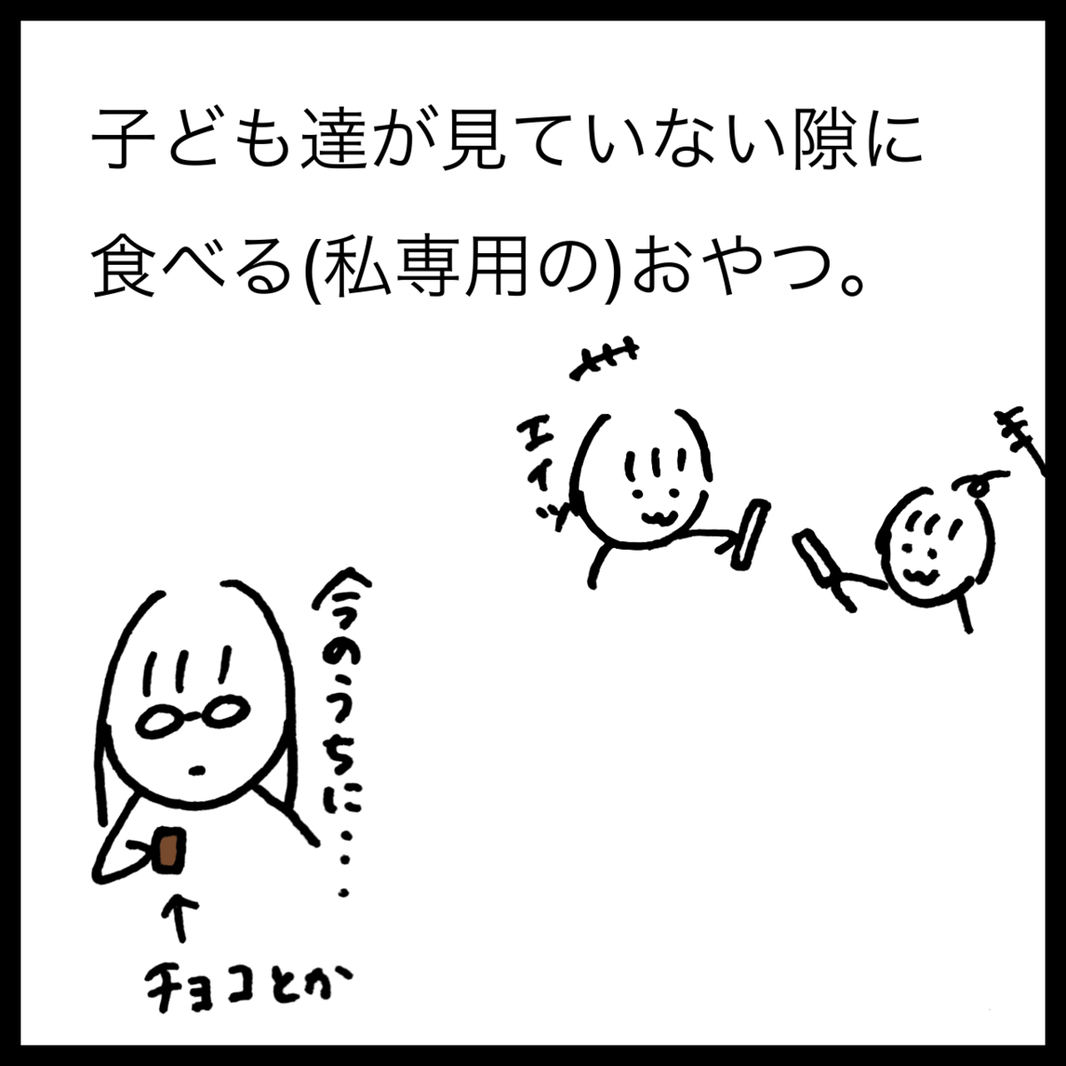 f:id:komyusyomama:20210819175428p:plain