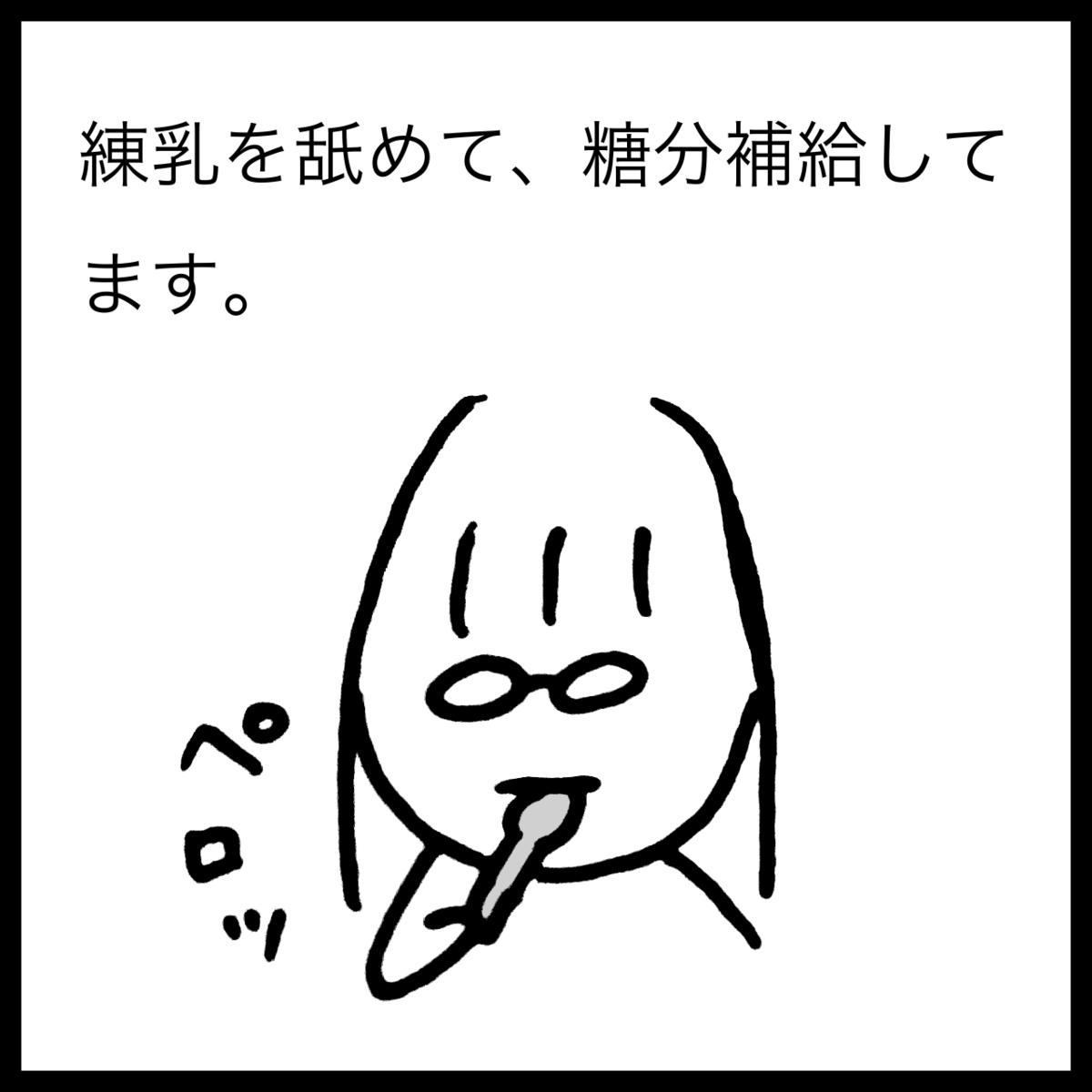 f:id:komyusyomama:20210819175716p:plain