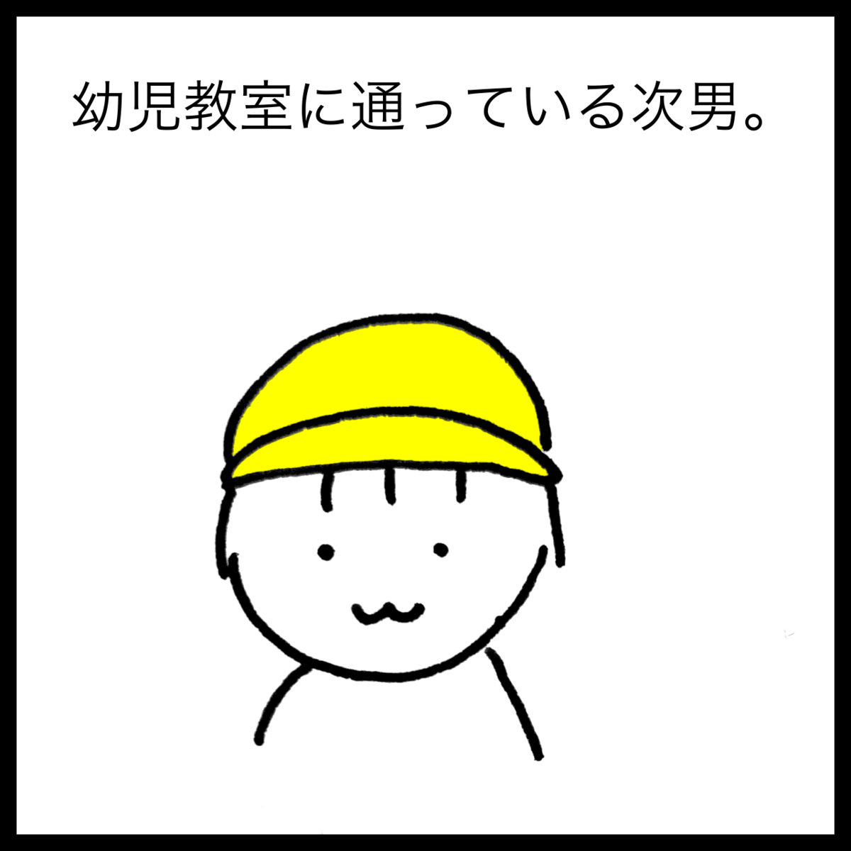 f:id:komyusyomama:20210820125305p:plain