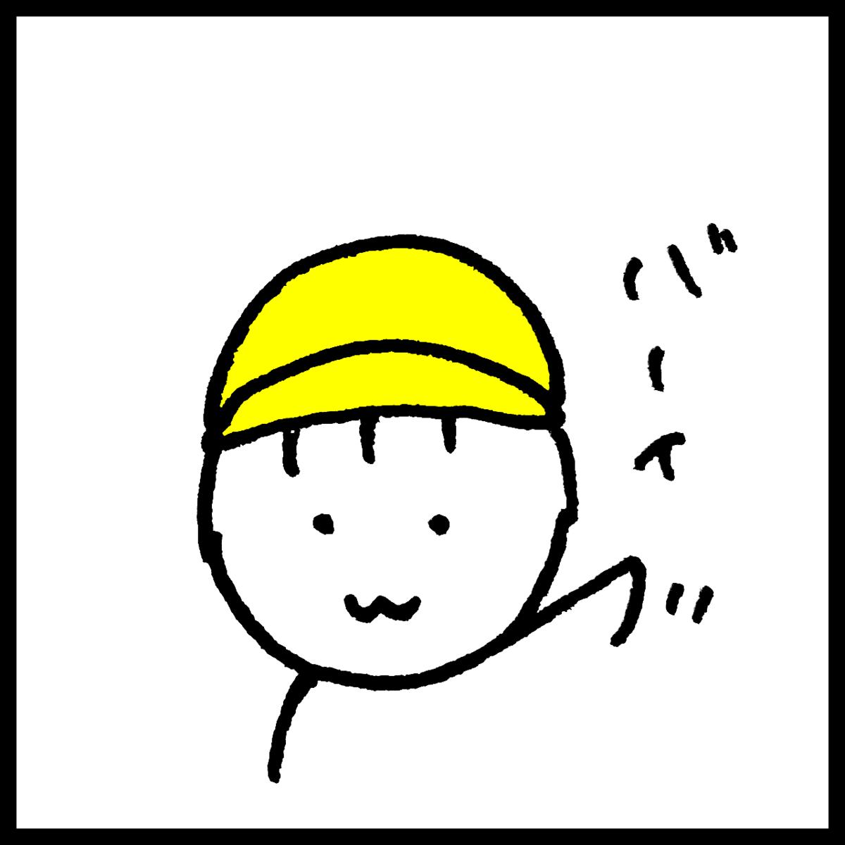 f:id:komyusyomama:20210820125506p:plain