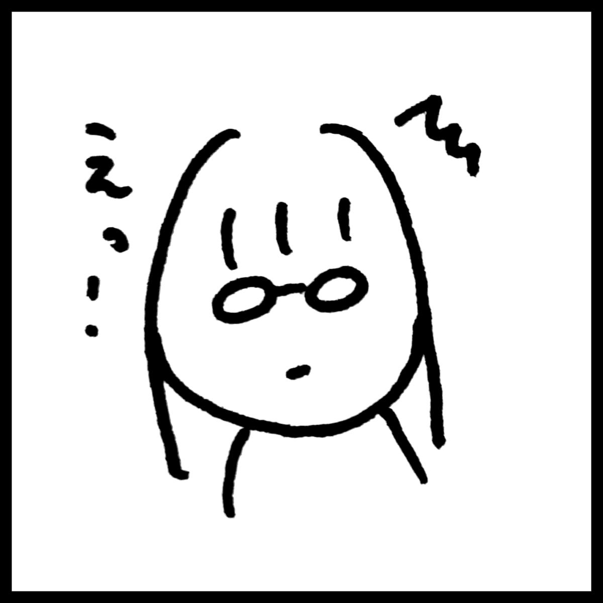 f:id:komyusyomama:20210820125527p:plain