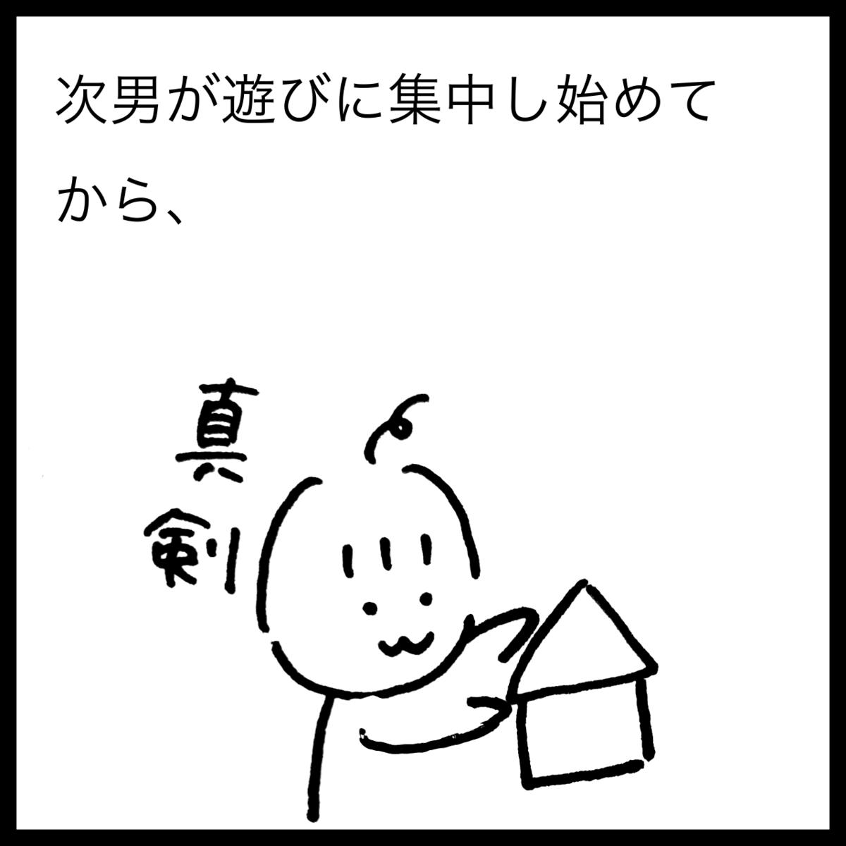 f:id:komyusyomama:20210820131356p:plain