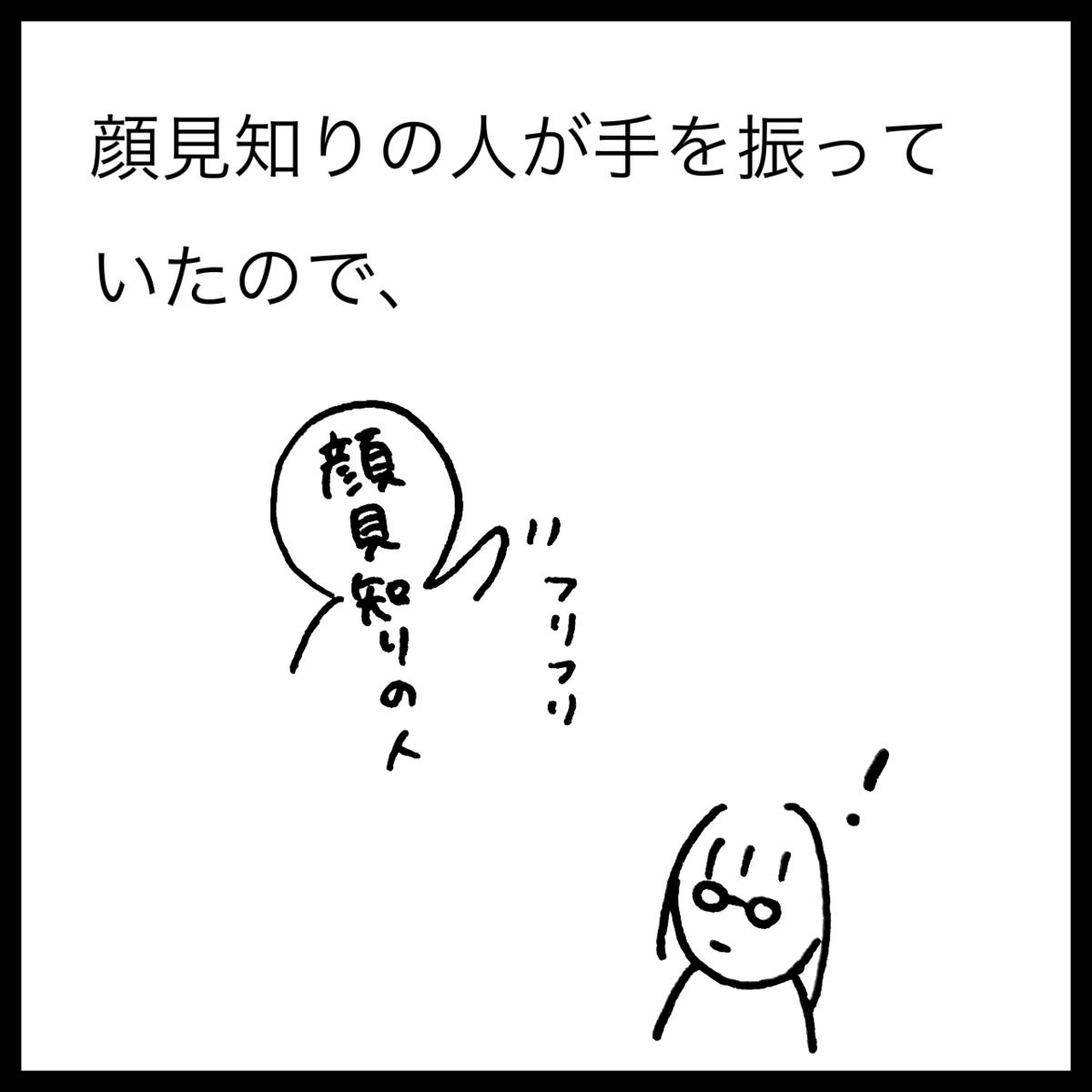 f:id:komyusyomama:20210821215155p:plain